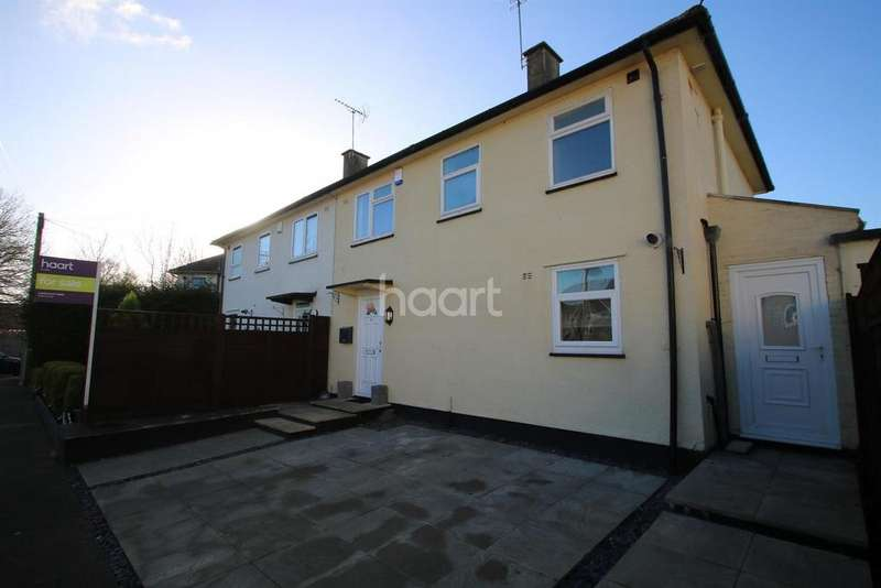 3 Bedrooms Semi Detached House for sale in Kepston Close, Leicester