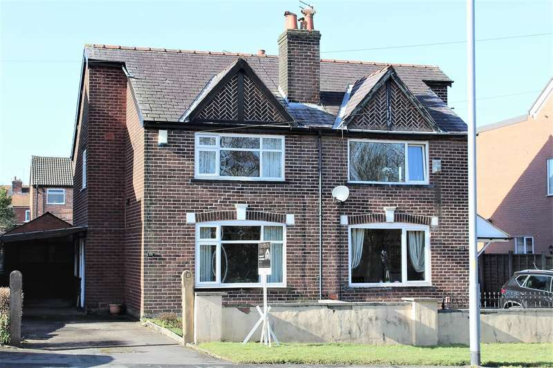 3 Bedrooms Semi Detached House for sale in Chorley Road, Walton-le-Dale, Preston