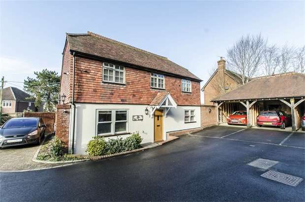3 Bedrooms Detached House for sale in Aisling Court, Botley Road, Fair Oak, EASTLEIGH, Hampshire