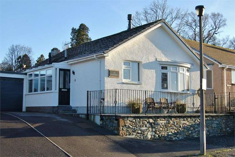 2 Bedrooms Detached House for sale in 43 Brandlehow Crescent, Keswick, Cumbria