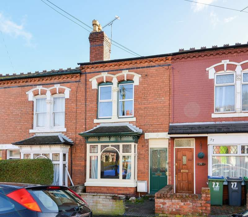 2 Bedrooms Terraced House for sale in Katherine Road, Bearwood, B67