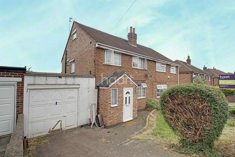 3 Bedrooms Semi Detached House for sale in Heacham Drive, Leicester
