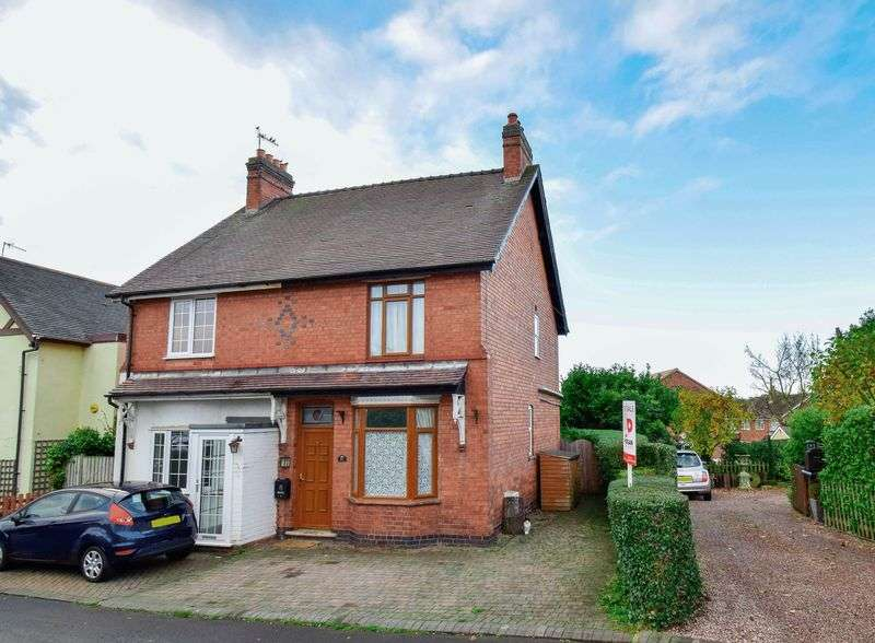 3 Bedrooms Property for sale in Bewell Head, Bromsgrove