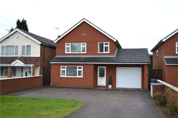 4 Bedrooms Detached House for sale in Coventry Road, Exhall, Coventry, Warwickshire