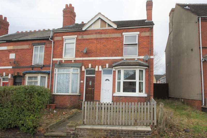 2 Bedrooms End Of Terrace House for sale in Hednesford Road, Cannock