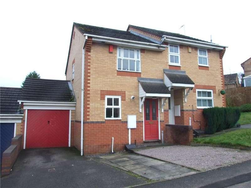 2 Bedrooms Semi Detached House for sale in Brockhall Rise, Heanor, Derbyshire, DE75