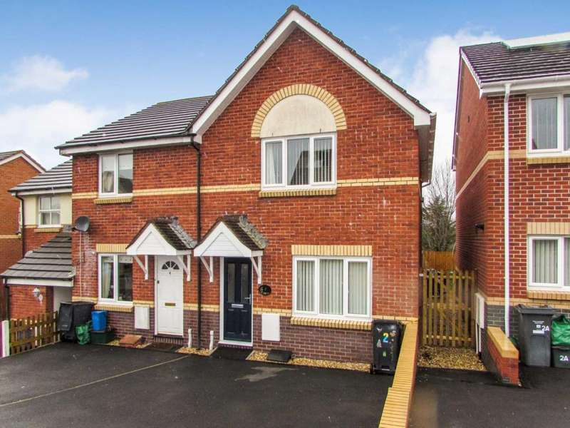 3 Bedrooms End Of Terrace House for sale in Byron Way, Exmouth