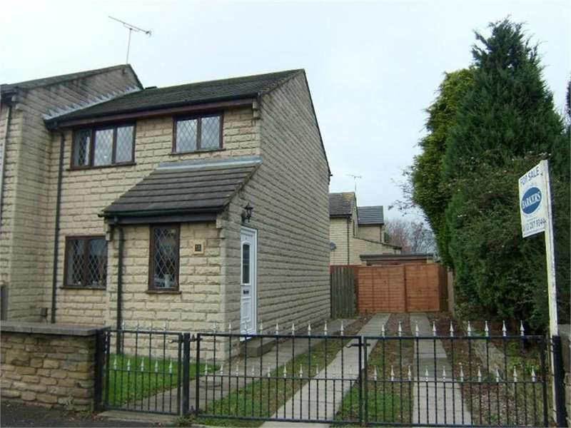 3 Bedrooms End Of Terrace House for sale in Jubilee Croft, Drighlington, West Yorkshire