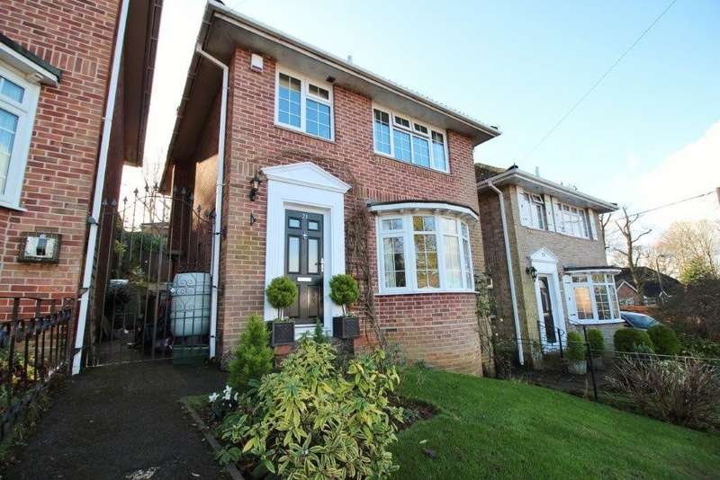 3 Bedrooms Detached House for sale in Ingersley Rise, West End SO30