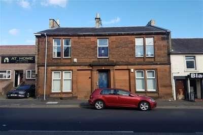 2 Bedrooms Flat for rent in High Glencairn Street, Kilmarnock