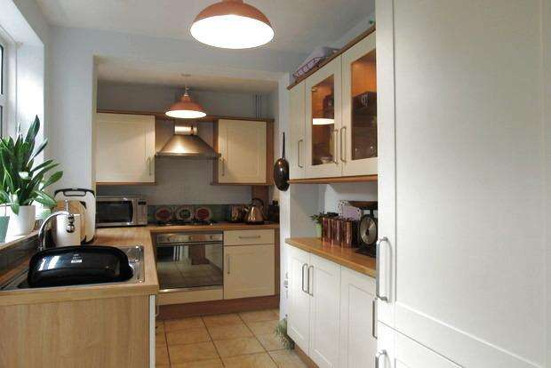 2 Bedrooms End Of Terrace House for sale in Bourne Street, Netherfield, Nottingham, NG4