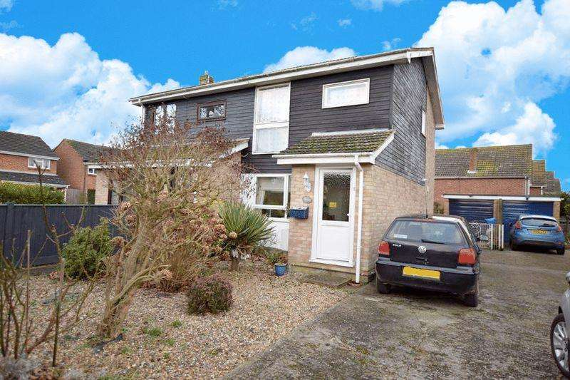 2 Bedrooms Semi Detached House for sale in Elder Close, Maidstone
