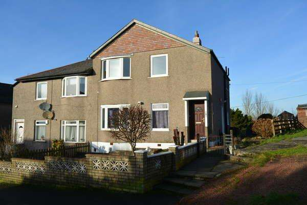 3 Bedrooms Flat for sale in 165 Croftwood Avenue, Croftfoot, Glasgow, G44 5JF