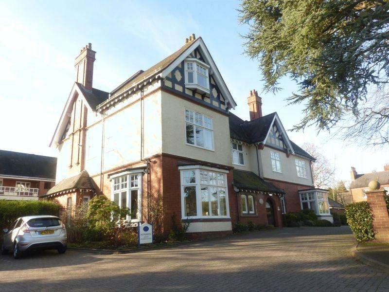 2 Bedrooms Retirement Property for sale in Burcot Court, Four Oaks Road, Sutton Coldfield