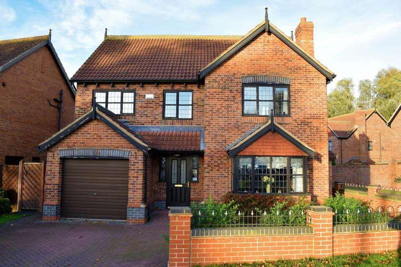 6 Bedrooms Detached House for sale in Bigby Road, Brigg, North Lincolnshire, DN20
