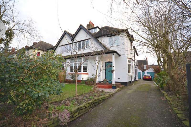 5 Bedrooms Semi Detached House for sale in Woodland Avenue, Wolstanton, Newcastle