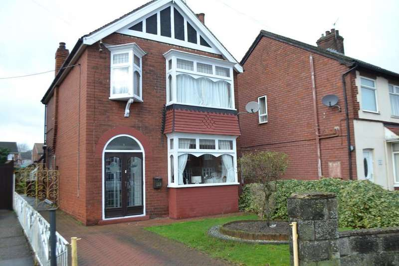 3 Bedrooms Detached House for sale in Riverdale Road, Scunthorpe, North Lincolnshire, DN16