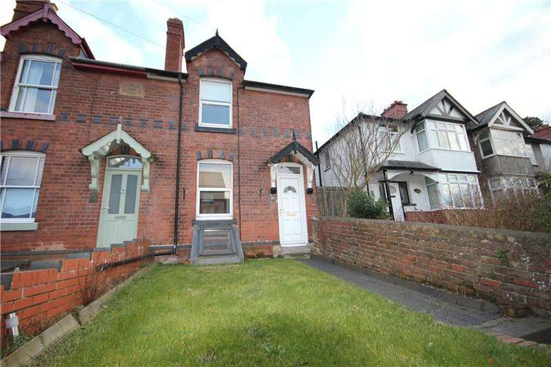 2 Bedrooms End Of Terrace House for sale in Belmont Road, Hereford, HR2