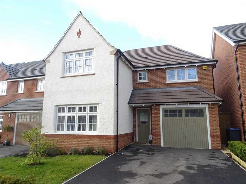 4 Bedrooms Detached House for sale in Rieth Close, Hinckley