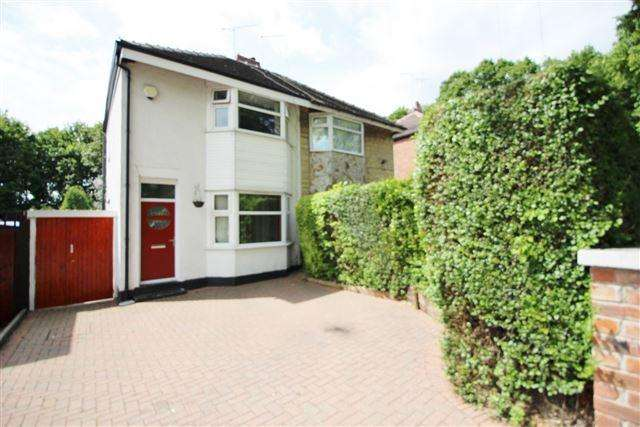 2 Bedrooms Semi Detached House for sale in Retford Road , Handsworth , Sheffield , S13 9RD