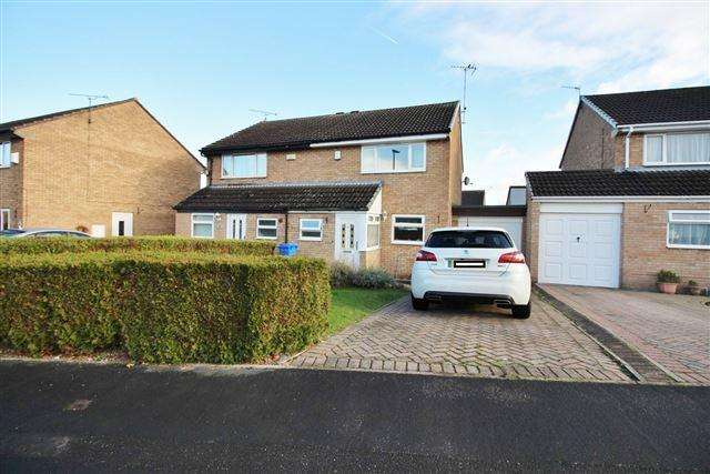3 Bedrooms Semi Detached House for sale in Harwood Drive, Waterthorpe, Sheffield, S20 7LD