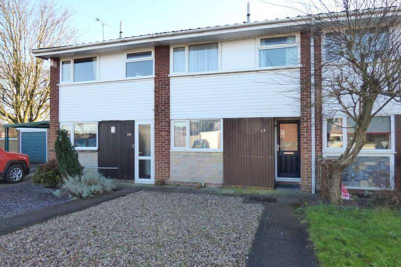 2 Bedrooms Terraced House for sale in Greensome Crescent, Stafford