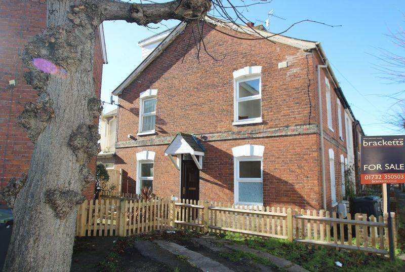 3 Bedrooms End Of Terrace House for sale in Danvers Road, Tonbridge