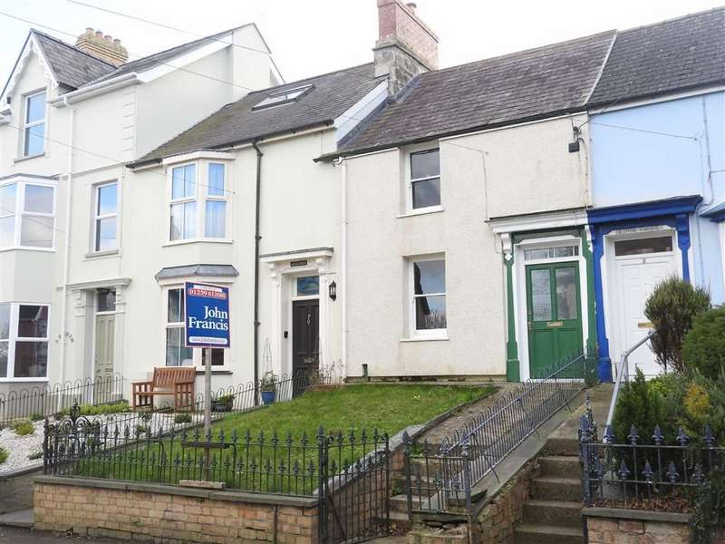 2 Bedrooms Terraced House for sale in Spring Gardens, St Dogmaels Road, CARDIGAN, Ceredigion