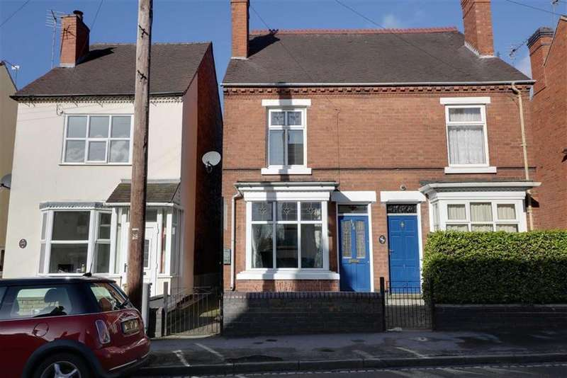 3 Bedrooms Semi Detached House for sale in Wolverhampton Road, Cannock, Staffordshire