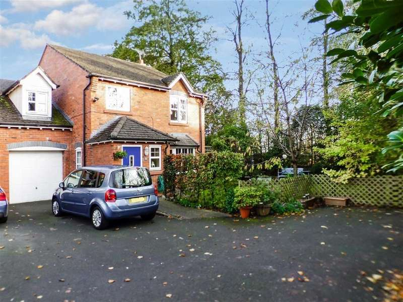 5 Bedrooms Link Detached House for sale in Sunnymill Drive, Sandbach