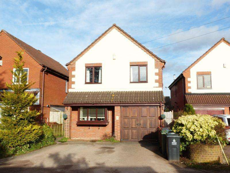 4 Bedrooms Detached House for sale in Old Lindens Close, Streetly