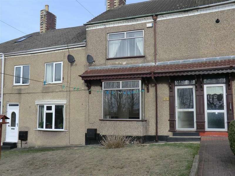 2 Bedrooms Terraced House for sale in 19, Coronation Terrace, West Cornforth