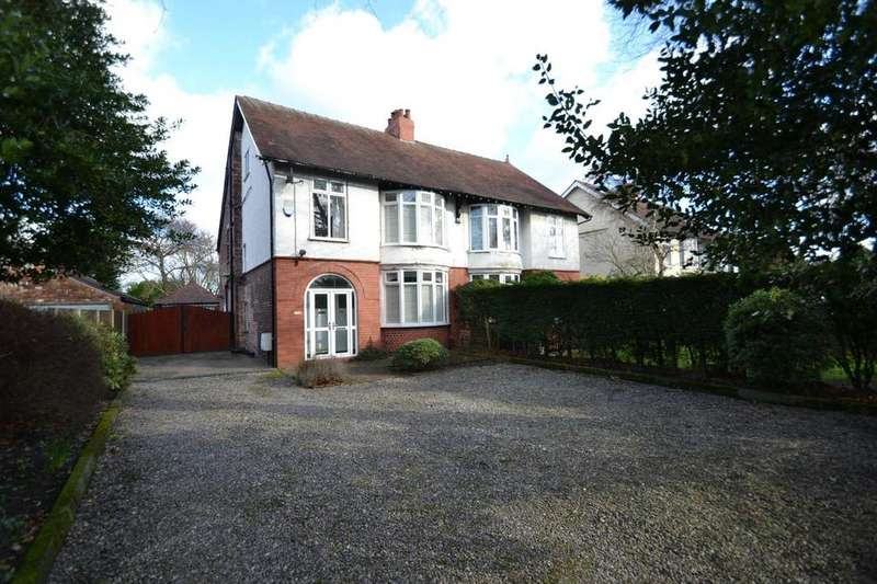 4 Bedrooms Semi Detached House for sale in Ashton Lane, Sale