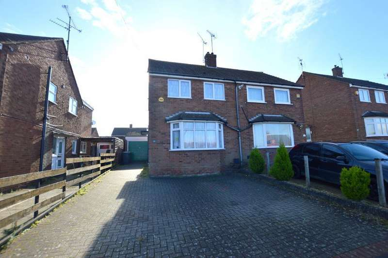 2 Bedrooms Semi Detached House for sale in Macaulay Road, Luton, Bedfordshire, LU4 0LP