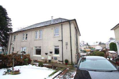 2 Bedrooms Flat for sale in Chantinghall Terrace, Hamilton, South Lanarkshire
