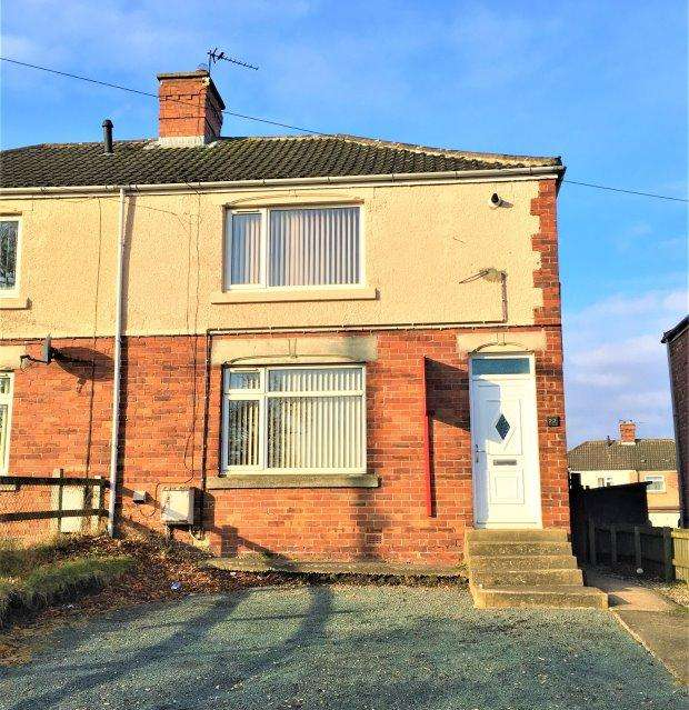 2 Bedrooms Semi Detached House for sale in BEECH PARADE, WEST CORNFORTH, SEDGEFIELD DISTRICT