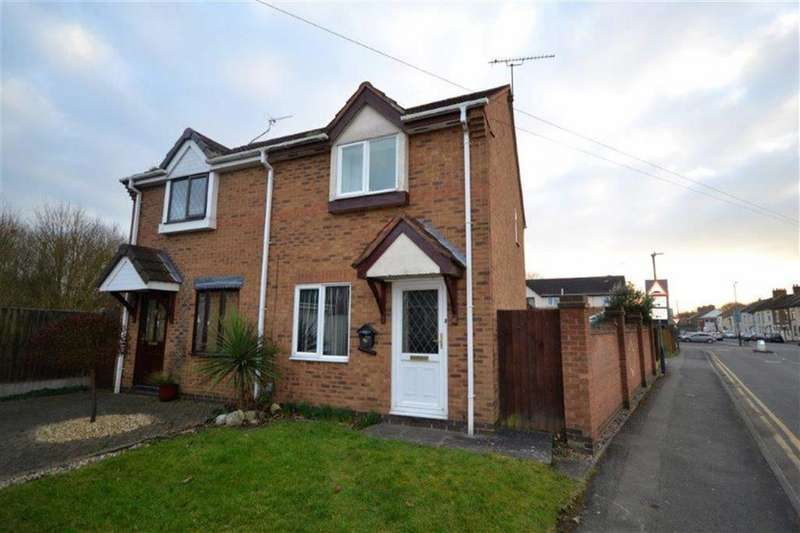 2 Bedrooms Semi Detached House for sale in Caernarfon Drive, Attleborough, Nuneaton