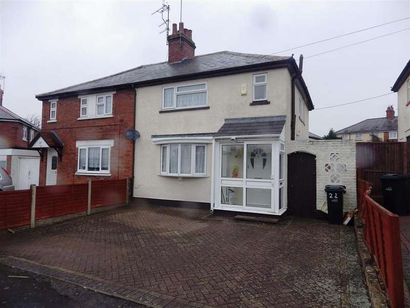 3 Bedrooms Semi Detached House for sale in Uffmoor Estate, Halesowen