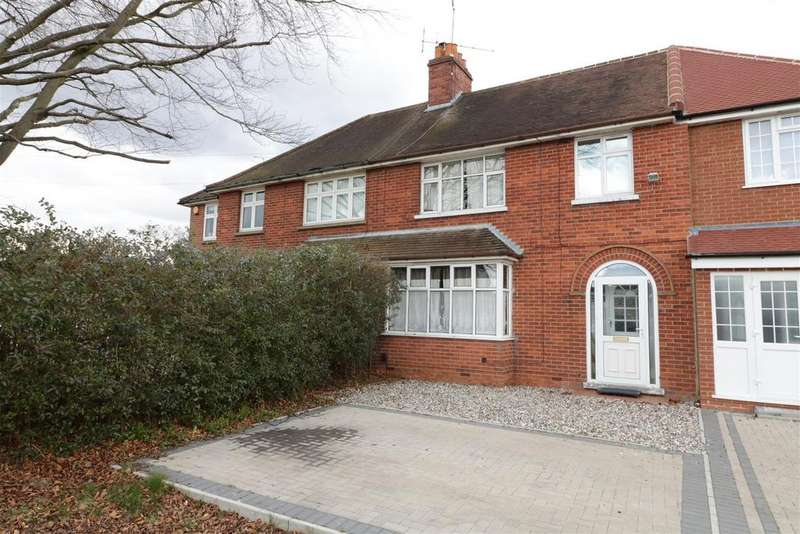 3 Bedrooms Terraced House for sale in Winser Drive, Reading