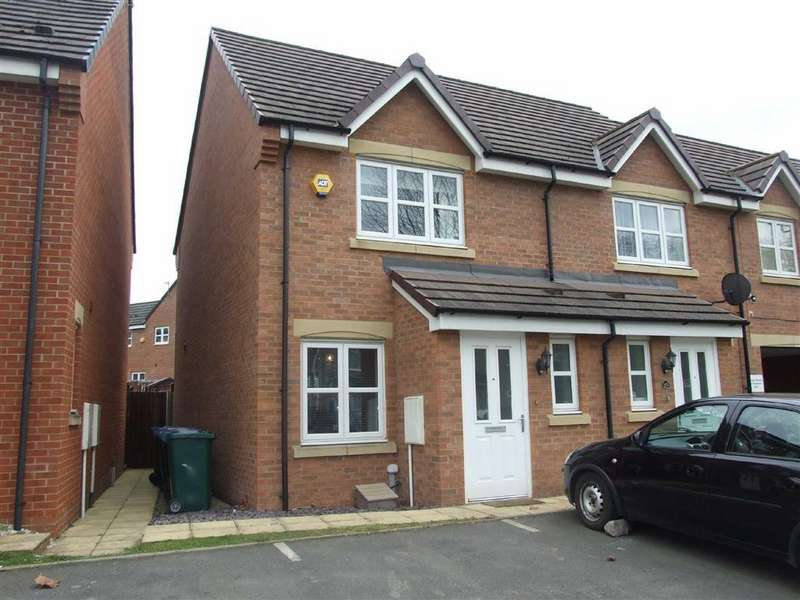 2 Bedrooms End Of Terrace House for sale in Humber Road, Coventry