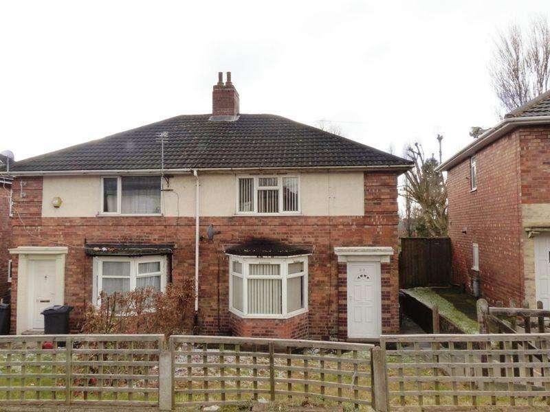 3 Bedrooms Semi Detached House for sale in Tottenham Crescent, Birmingham