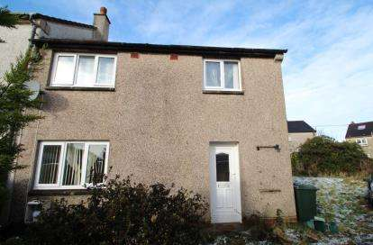 3 Bedrooms Semi Detached House for sale in Ochil Place, Bellfield