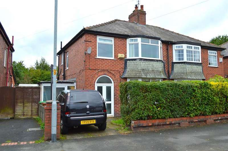 3 Bedrooms Semi Detached House for sale in Long Lane, Chadderton, Oldham, OL9 8AZ