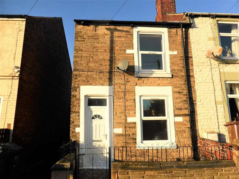 2 Bedrooms Terraced House for sale in West Avenue, Bolton-upon-Dearne, Rotherham, S63 8LG
