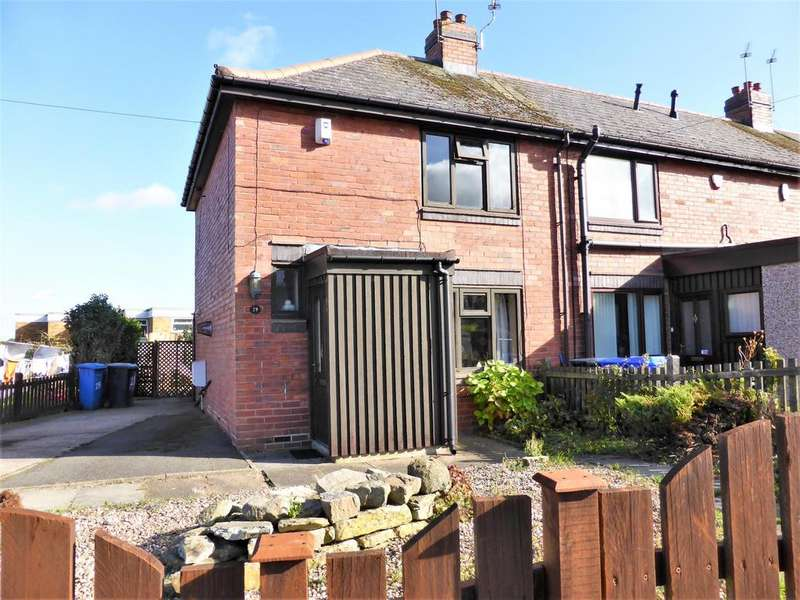 2 Bedrooms End Of Terrace House for sale in Vickers Road, High Green, Sheffield, S35 4JY