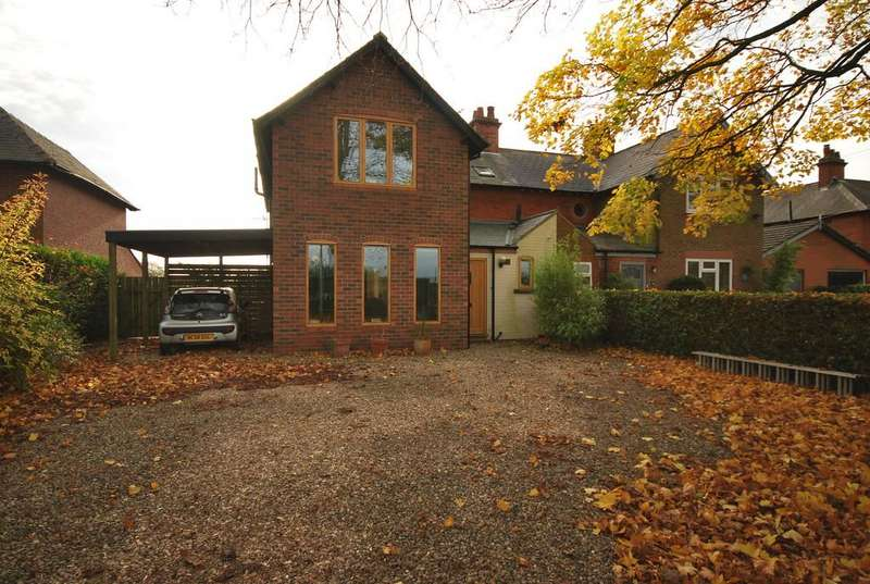 4 Bedrooms Semi Detached House for rent in Maple Cottages, Walkington