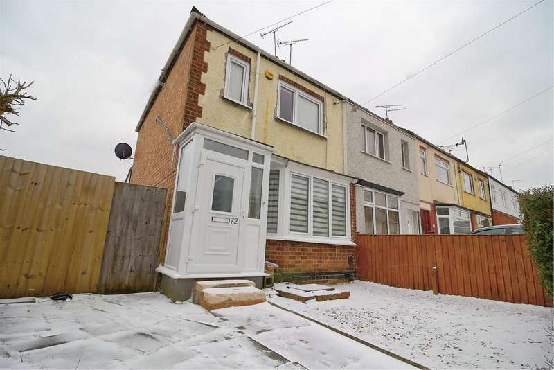 2 Bedrooms End Of Terrace House for sale in Farndale Avenue, Holbrooks, Coventry