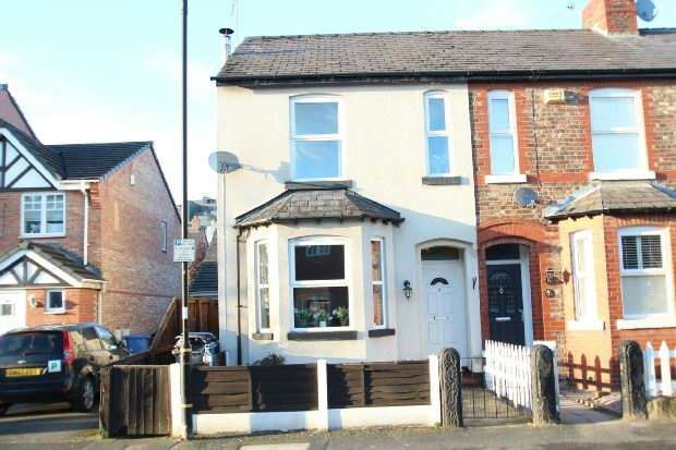 3 Bedrooms End Of Terrace House for sale in Devonshire Road, Altrincham