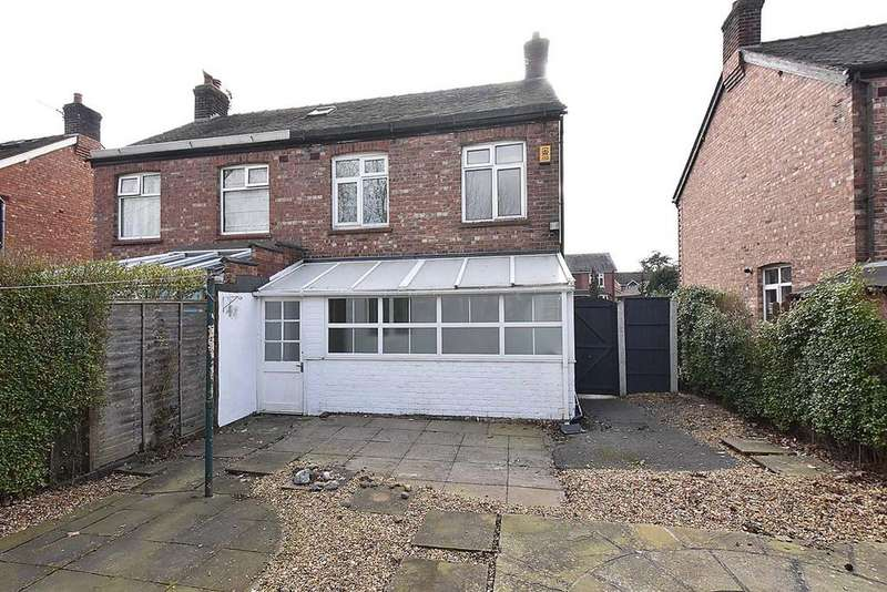 2 Bedrooms Semi Detached House for sale in Macclesfield Road, Holmes Chapel