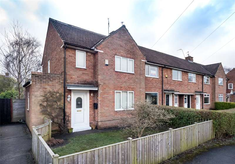 2 Bedrooms End Of Terrace House for sale in Nursery Drive, York, YO24